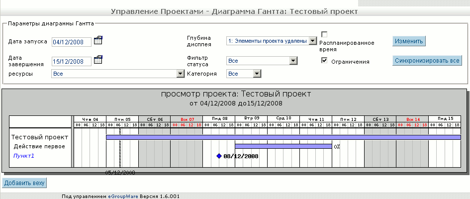 jpgraph-2.x+eGroupware-1.6.001
