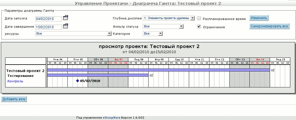 jpgraph-3.0.6+eGroupware-1.6.002